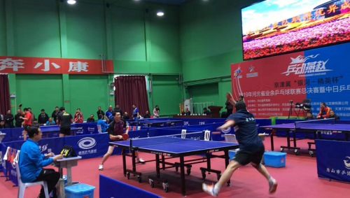 乒乓大球掀起全民健身、乒乓文化交流新高潮!