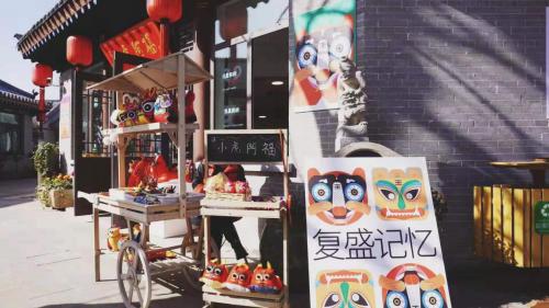 乔家大院「2019 复盛记忆文化节」,晋商文化的现代演绎!