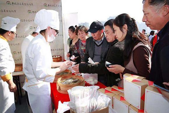 2019中国汤包美食文化节16日在靖江盛大揭幕