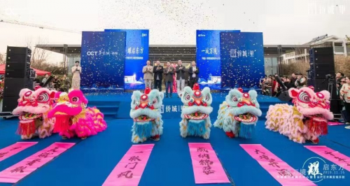 礼献扬州 开启全新美好生活——华侨城·侨城里创意展示中心公开暨当代艺术展璀璨开放