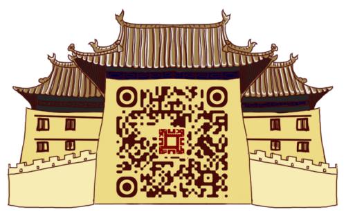 2021辛丑新春中国城墙全球征春联活动征联启事