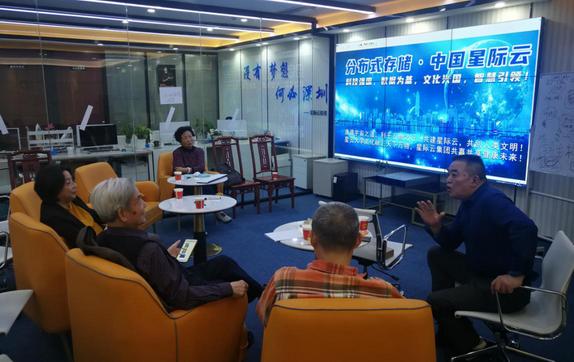 星云大学与中国文化矩阵战略扬帆起航