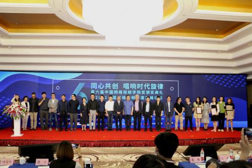 开域集团创始人兼CEO施侃受邀出席2021中国网络视频年度高峰论坛并发表主题演讲